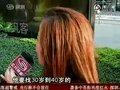 视频:婚介公司黄金会员征婚未果怀疑被骗
