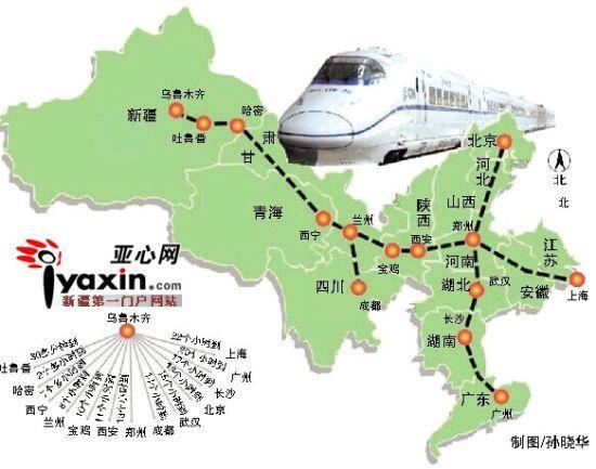 新疆首条高铁即将开通:乌鲁木齐到兰州9小时