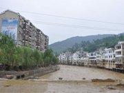 贵州省望谟县县城街道已被洪水淹没