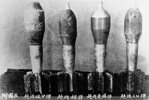 没良心炮最早是英国的毒气弹抛射筒