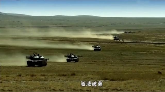中国的重型装甲合成营让美军坐立不安的原因