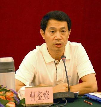 广州市副市长曹鉴燎被双开 与多名女性通奸