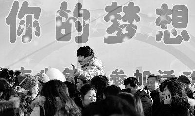 由于人太多怕孩子被挤着,一名家长将孩子扛在肩上