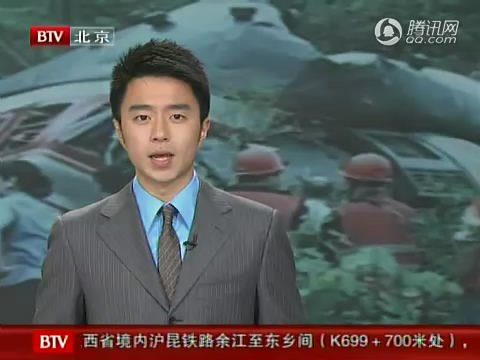 视频:江西山体滑坡 沪昆线列车九节车厢脱线