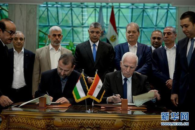 法塔赫与哈马斯签署和解协议 结束长期分裂局面