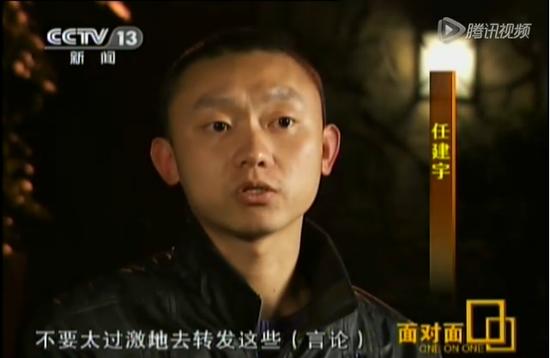重庆劳教委拒为任建宇恢复身份 坚称其有问题