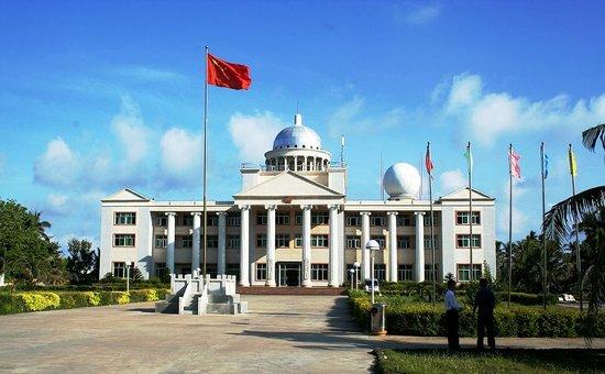 海南三沙市政权组建正式启动 将选举产生政府