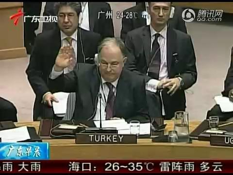 视频:安理会决定对伊朗实行第四轮制裁