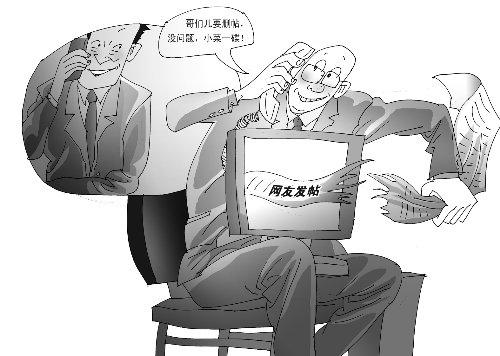 788413516_儿子_佟铁鑫儿子佟帅照片_妈妈被儿子插图_邓超儿子 ...