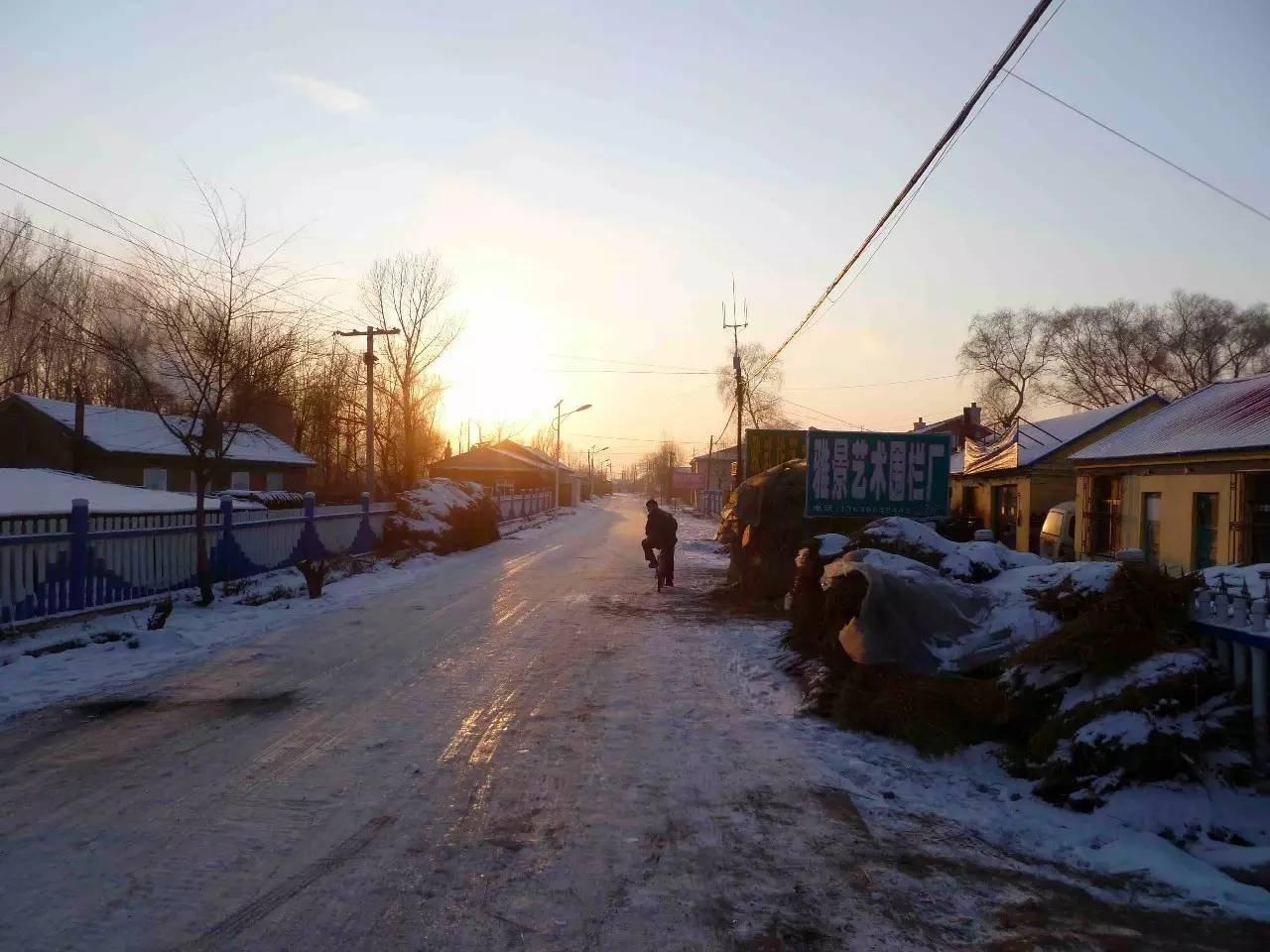 大荒地村的冬天