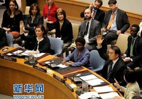 联合国安理会决定在利比亚设立禁飞区