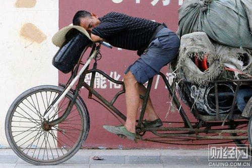 被遗忘的扶贫对象:中国城市穷人