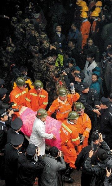 义煤集团为人数统计错误道歉 遇难者至少赔40万