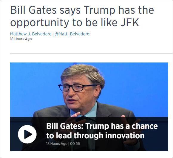 盖茨赞特朗普:若他用妙手中的权力 有望成第二个肯尼迪