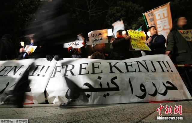 日本民众批评安倍政权不顾国民安全
