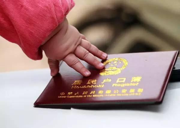 公安部:戶籍制度改革4類人群將受益