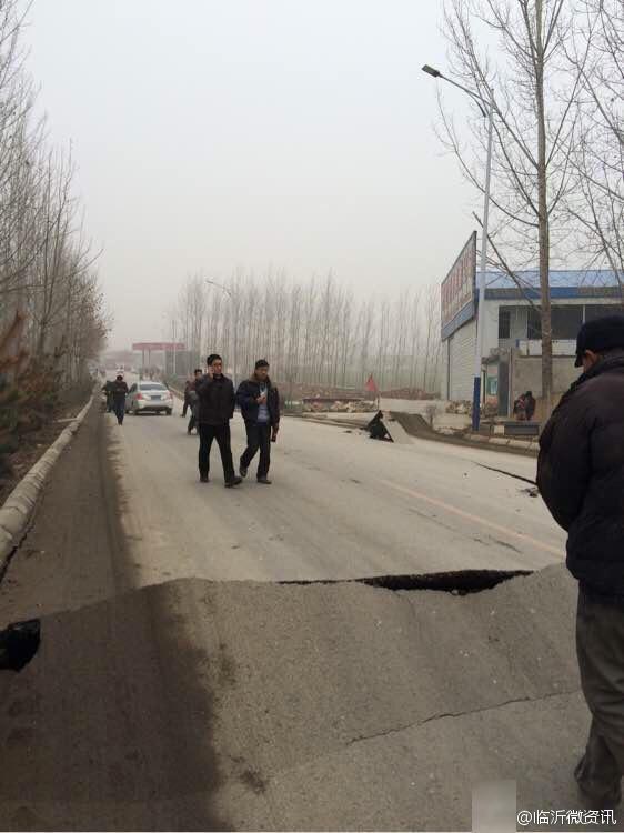 山东平邑石膏矿垮塌多人被埋 振动等于4级地震