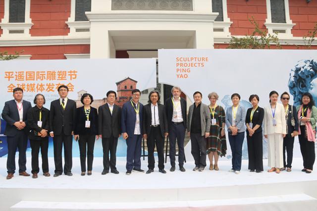 古城再添文化地标 首届平遥国际雕塑节7月开幕