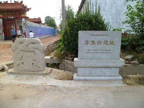 专家称秦始皇祖籍山东滨州 属薄氏后裔