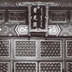 """意淫中国--清廷""""礼崩乐坏""""元年 - 庄文飞律师 - 庄文飞律师博客"""