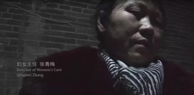 纪录片《妈妈的村庄》剧照,妇女主任张青梅。