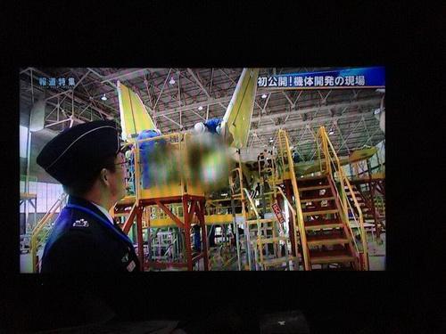 专家称日本造不出五代机 高调秀概念掩饰失落