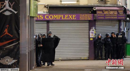 巴黎恐袭嫌犯抓捕行动结束 7人被捕2人死亡