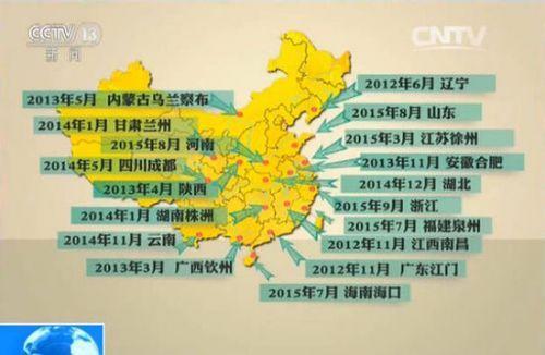 央视制作中国哄抢事件地图 涉及18个省份