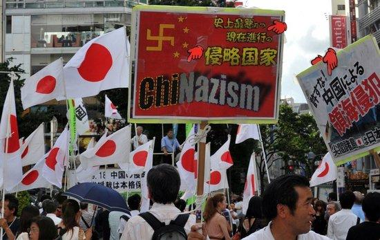 日本对华人口调查_日本真人口咬图片欣赏