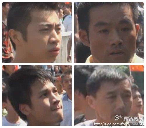 深圳公布20名打砸者头像 悬赏缉拿