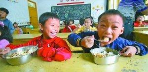 重庆两会回望:社保体系逐步完善 幸福指数提高