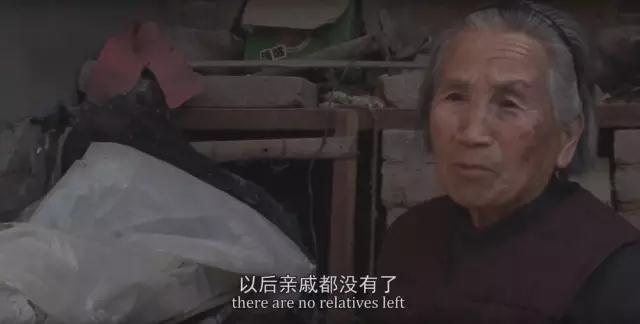 纪录片《妈妈的村庄》剧照,荣荣的姥姥。