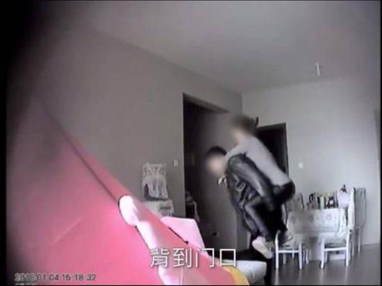 张家界官员被举报包养女主播 遭