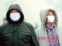 大雾天气与呼吸道健康