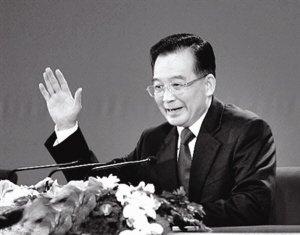 10年记者会总理三引林则徐诗 不计祸福面对历史