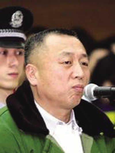 李庄向最高法院提起申诉要求对其案件再审