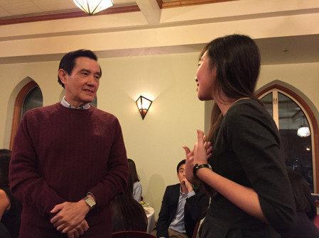 马英九:台湾大策略就像与大陆和美国下棋 我尽了力