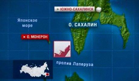俄罗斯边防巡逻艇向挂有中国旗的渔船进行炮击