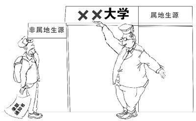 清华回应在京扩招:考生报考踊跃生源质量好
