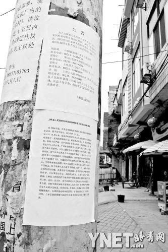 上林县政府的安民告示