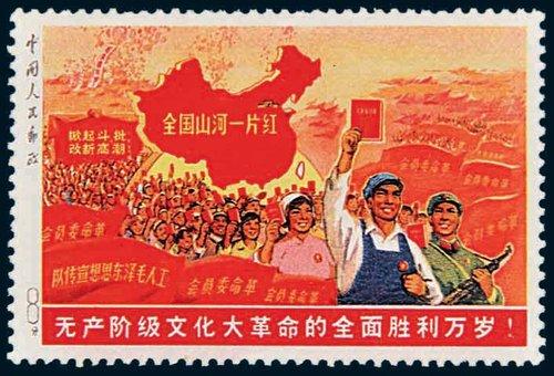 """""""中国最贵邮票""""诞生 拍出730万元天价(图)"""