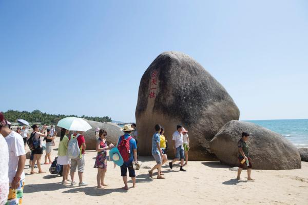 旅游专家建议海南省更名南海省 省内官员提案支持