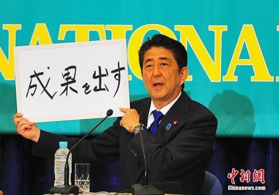 安倍与普京会谈 称日俄领土问题解决方针初现端倪