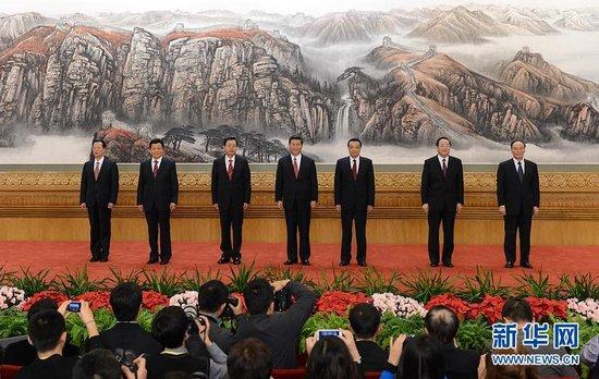 十八届中央委员会第一次全体会议新选出的中央政治局常委与记者见面