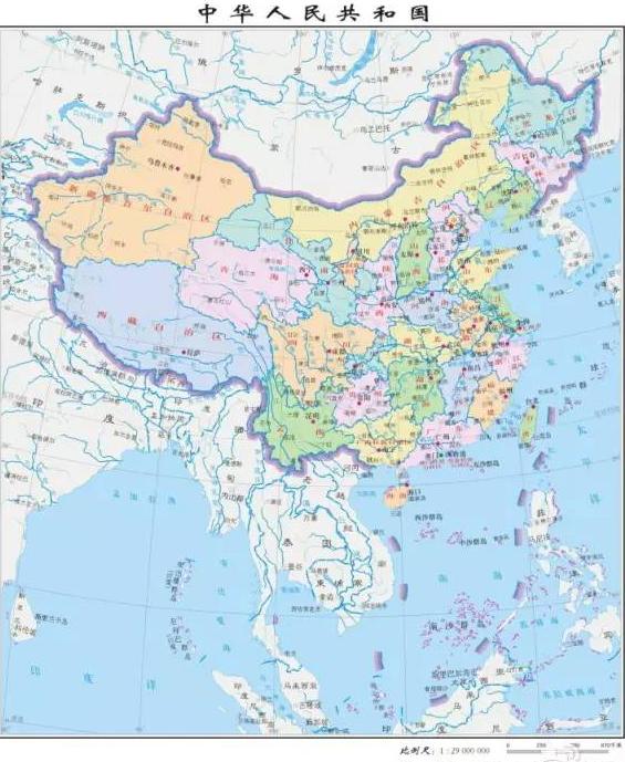 切记:海洋大国要用竖版中国全图 - 海阔山遥 - .