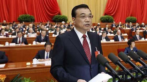 李克强:我们要建设天蓝、地绿、水清的美丽中国