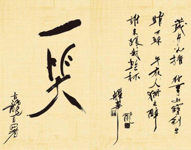 朋友 ( 古龙 ) - 幻天阳 - 幻天sun博客