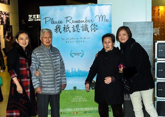 赵青、冯都与两位老人合影