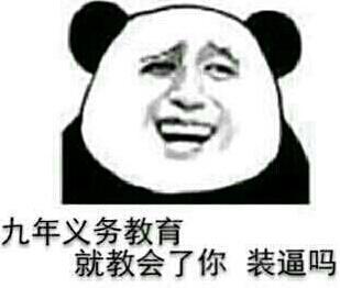 回音壁:小子,演技直追青霞曼玉啊!