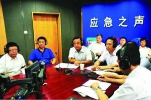 天津政协副主席武长顺被查 曾每天骑自行车上班